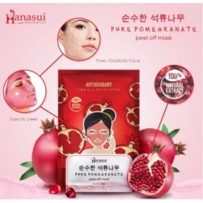 Hanasui Pure Pomegranate Peel Of Mask 10 Gr @ 1 Box
